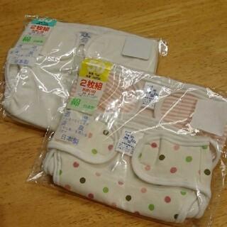 ニシマツヤ(西松屋)の布おむつカバー 2セット(ベビーおむつカバー)
