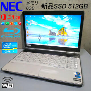 NEC - NECノートパソコン i7 SSD512GB ブルーレイ office2019