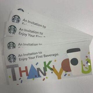 スターバックスコーヒー(Starbucks Coffee)の60枚 スターバックスコーヒー ドリンクチケット スタバ (フード/ドリンク券)