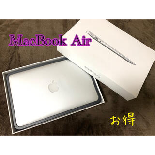 Apple - macbook air 11.6-inch early 2014