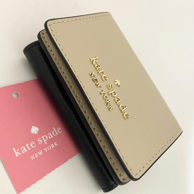 kate spade new york(ケイトスペードニューヨーク)のWLRO0127 ケイトスペード 三つ折財布 ベージュ系 バイカラー レディースのファッション小物(財布)の商品写真