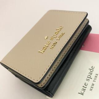 kate spade new york - WLRO0127 ケイトスペード 三つ折財布 ベージュ系 バイカラー