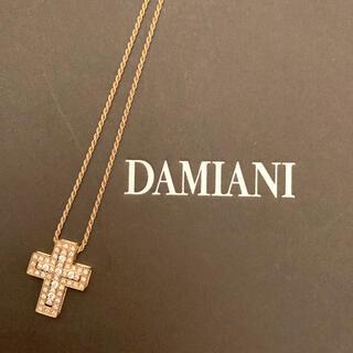 ダミアーニ(Damiani)のDAMIANIダミアーニベルエポック788ピンクベージュクロス十字架ダイヤモンド(ネックレス)