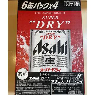 アサヒ(アサヒ)のアサヒスーパードライ 350ml×24本 1箱(ビール)