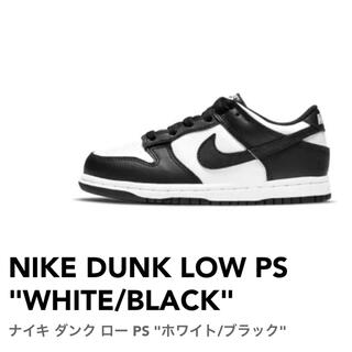 NIKE - NIKE DUNK LOW PS KIDS ナイキ ダンク ロー PS ブラック