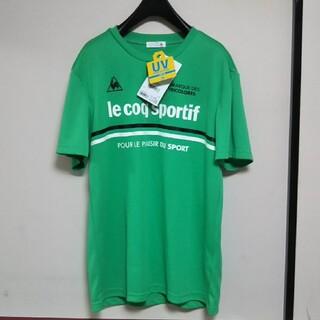 ルコックスポルティフ(le coq sportif)の新品タグ付き 速乾 UPF50 UVカット Tシャツ(Tシャツ/カットソー(半袖/袖なし))
