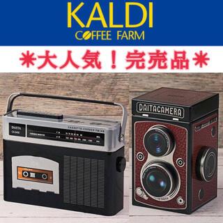 カルディ(KALDI)の売り切り値下‼︎ ✴︎WEB完売✴︎ カルディ 大人気 チョコ缶セット 2021(菓子/デザート)