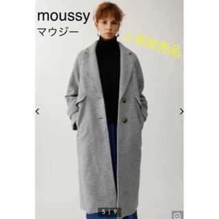 moussy - ⭐︎新品に近い⭐︎ MOUSSY マウジー ロングコート ウールコート