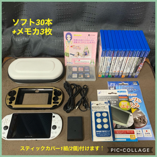 PlayStation Vita - PSVITA PCH-2000   ソフト23本+メモカ4枚+α
