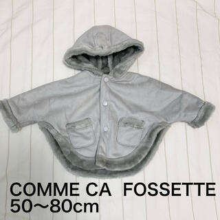 【COMME CA  FOSSETTE】ファー コート ポンチョ(ジャケット/コート)