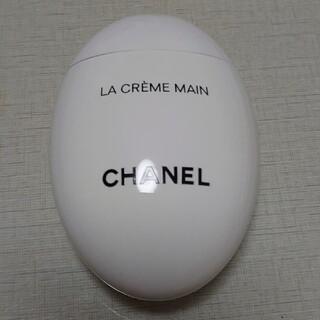 CHANEL - シャネル ラ クレーム マン  ハンドクリーム