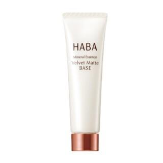 ハーバー(HABA)のHABA  下地&サンプル(化粧下地)
