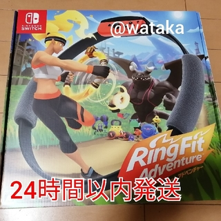ニンテンドウ(任天堂)の新品未開封  リングフィット アドベンチャー Switch 任天堂(家庭用ゲームソフト)