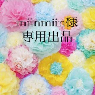miinmiin777様専用出品 フラワーペーパー(モビール)