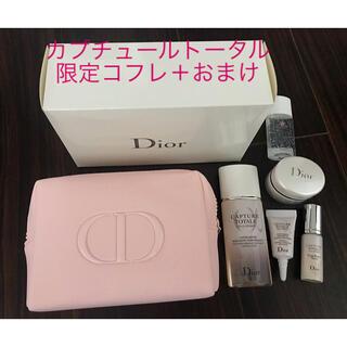 Dior - DIOR カプチュールトータル コフレ  スノーライトエッセンスローション