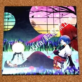ボカロ KAITO 夢一夜 mazoP 同人CD 同人音楽 楽曲 廃盤品 レア(ボーカロイド)