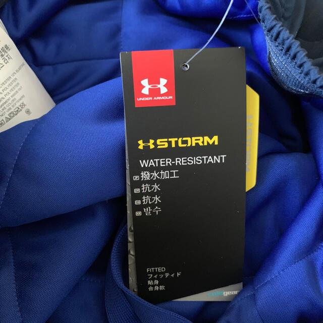 UNDER ARMOUR(アンダーアーマー)のアンダーアーマー ウィンドパンツ XL 再値下げ メンズのパンツ(その他)の商品写真