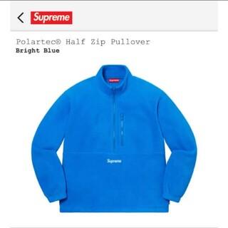 シュプリーム(Supreme)のSupreme Polartec® Half Zip Pullover XL(その他)