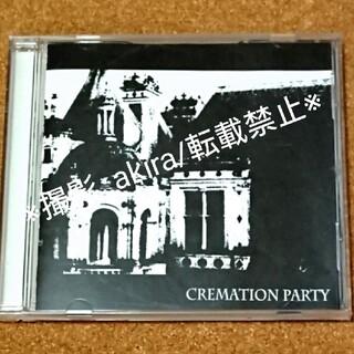 ボカロ KAITO CREMATION PARTY mazoP 同人CD レア(ボーカロイド)