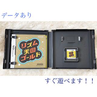 任天堂 - DSソフト リズム天国ゴールド データありですぐ遊べます✨