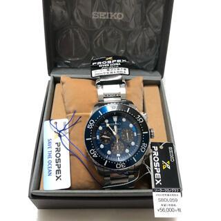 セイコー(SEIKO)のセイコー プロスペックス SBDL059 ダイバーウォッチ(腕時計(アナログ))