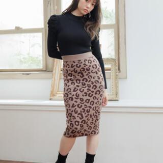 MURUA - リップサービス スカート