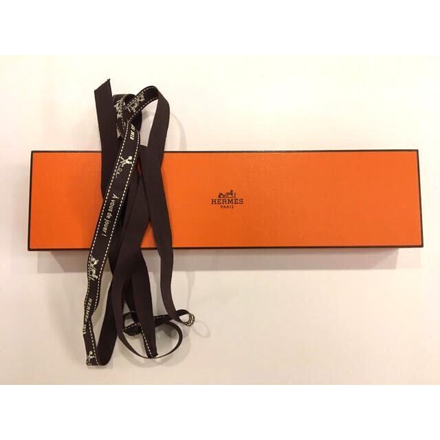 Hermes(エルメス)のHERMES エルメス シェーヌダンクル TGM ブレスレット 1番大きいサイズ メンズのアクセサリー(ブレスレット)の商品写真