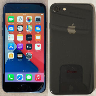 iPhone - iPhone 8 Space Gray 64GB SIMフリー バッテリー95%