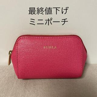 Furla - 最終値下げ❗️ 【未使用】フルラ★ミニポーチ★ピンク