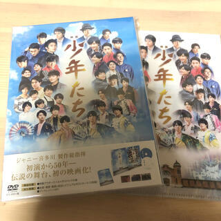 Johnny's - 映画 少年たち 特別版 DVD クリアファイル付き