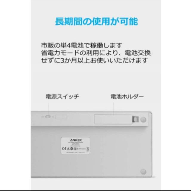 Apple(アップル)のANKER ウルトラスリム Keyboard Bluetooth対応 スマホ/家電/カメラのPC/タブレット(PC周辺機器)の商品写真