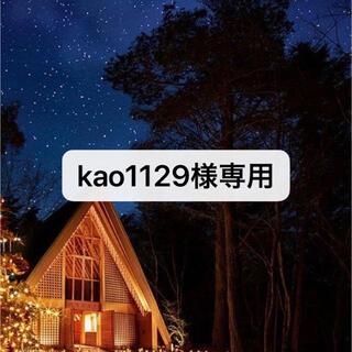 kao1129様専用(生地/糸)