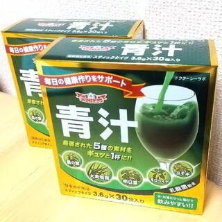 ドクターシーラボ(Dr.Ci Labo)のドクターシーラボ 青汁2箱セット(青汁/ケール加工食品)