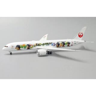 JAL(日本航空) - 1/400 jc wings JAL B787 -9  嵐 Arashi