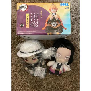 BANPRESTO - 鬼滅の刃  プレミアムちょこのせフィギュア  我妻善逸 ともぬい ~参ノ型~