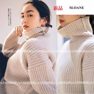 L'Appartement DEUXIEME CLASSE - 20AW⭐️新品⭐️38500円/スローン/アゼ編み タートルネック/アイボリー