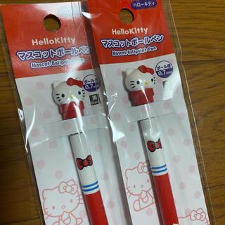 ハローキティ(ハローキティ)のキティちゃん ボールペン 2本セット(キャラクターグッズ)