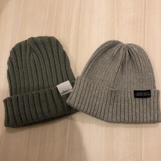 アズールバイマウジー(AZUL by moussy)の新品 アズールバイマウジー  ニット帽2個セット(ニット帽/ビーニー)