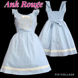 アンクルージュ(Ank Rouge)のアンクルージュ フロント刺繍入り肩フリルワンピース(ひざ丈ワンピース)