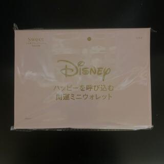 タカラジマシャ(宝島社)のSweet 2月号付録 ハッピーを呼び込む開運ミニウォレット(財布)