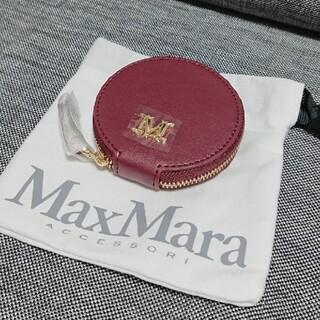 Max Mara - 新品 マックスマーラ コインケース