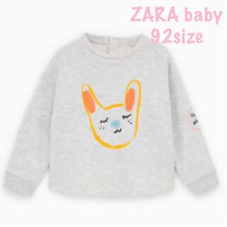 ザラキッズ(ZARA KIDS)のZARABaby スウェット 新品  ザラベイビー   トレーナー  92センチ(Tシャツ/カットソー)