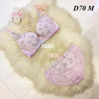 アモスタイル(AMO'S STYLE)のD70♡アモスタイル amst1203  チャーミングラマー ピンク(ブラ&ショーツセット)