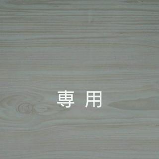 すずとも様専用 プリント生地U(生地/糸)