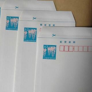 未使用 ミニレター 3枚 郵便書簡 購入申請ナシ 複数購入同封可能(その他)