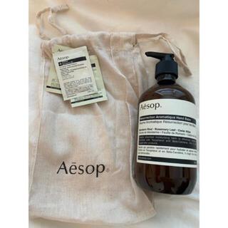Aesop - 【新品・未開封】Aesopイソップ レスレクション ハンドバーム(500ml)