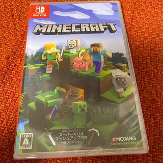 ニンテンドウ(任天堂)のMinecraft Nintendo Switch版 パッケージ版新品未開封(家庭用ゲームソフト)