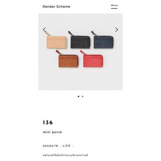 Hender Scheme - Hender Scheme mini purse 財布 コインケース ミニ財布