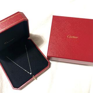 カルティエ(Cartier)の新品未使用 Cartier ネックレス(ネックレス)