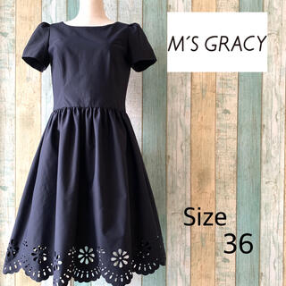 M'S GRACY - M'S GRACY パンチング フラワー Aライン ワンピース 36